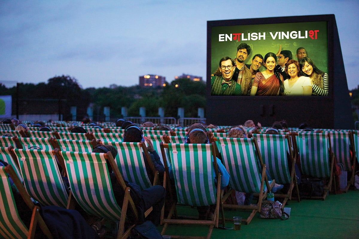 Open Air Bollywood Night